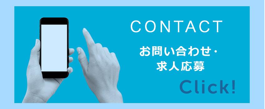 contact_half_banner